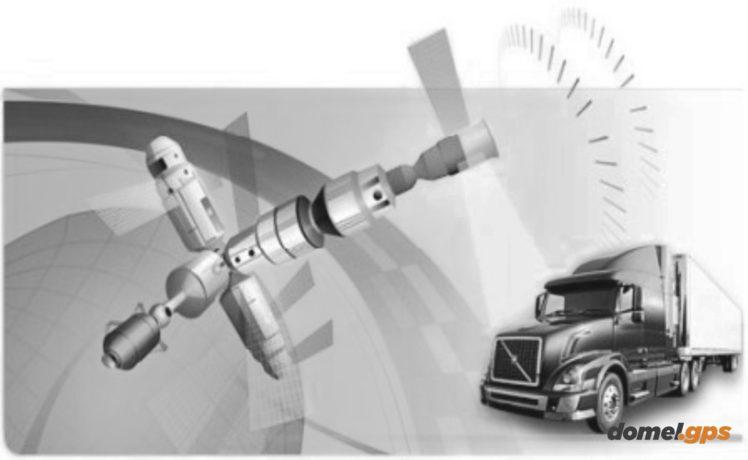 System monitoringu pojazdów GPS